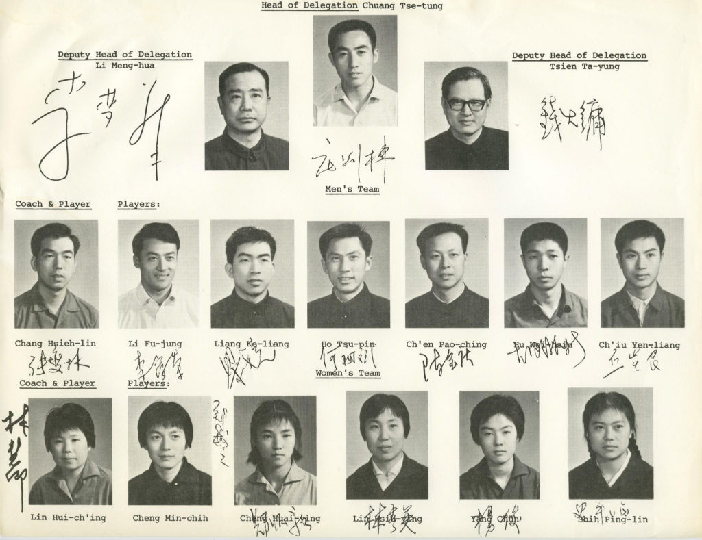 Yearbook-style portrait collection of the Chinese table tennis team who visited the United States in 1972