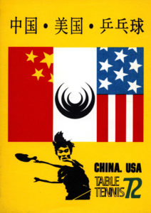 colorful cover of a booklet shoring the American and Chinese flags and a table tennis player, commemorating the visits that came to be called ping pong diplomacy