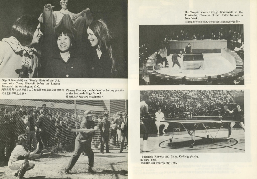 A page from a commemorative booklet shows images of the Chinese table tennis team playing baseball and visiting the Lincoln Memorial